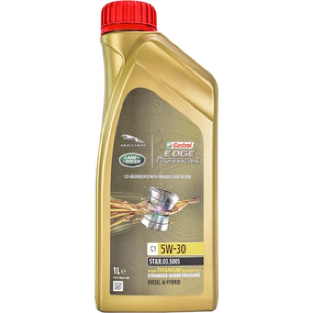 Моторное масло Castrol EDGE Professional C1 5W-30 JAGUAR & LAND ROVER  (1л)