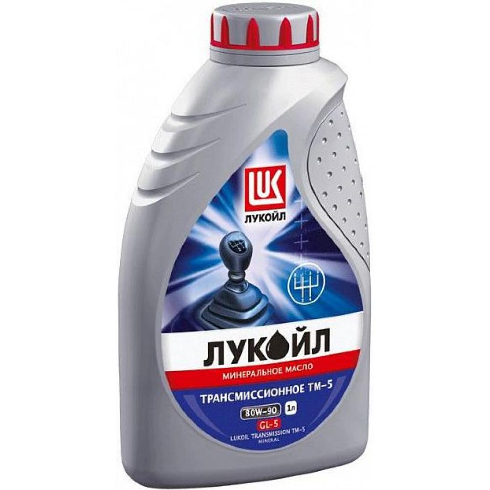 Трансмиссионное масло ЛУКОЙЛ ТМ-5 80W-90 1л