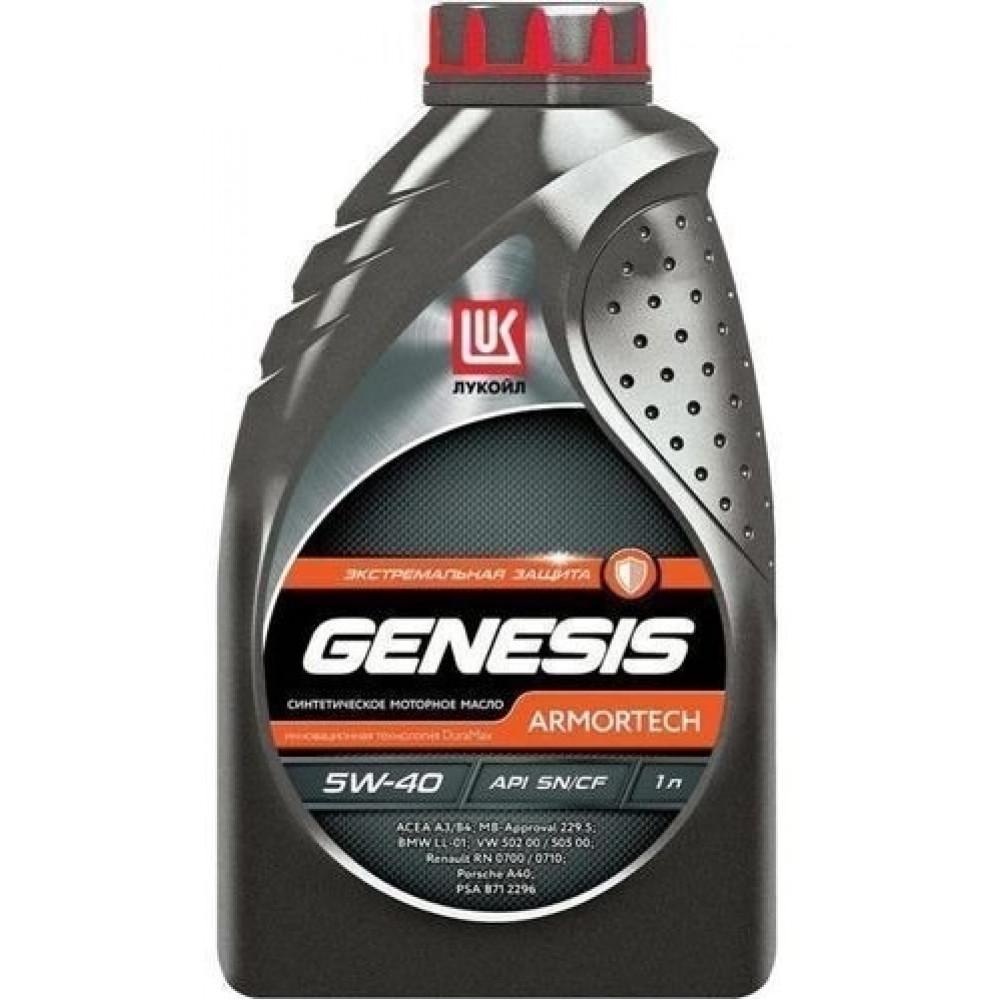 Лукойл Genesis Armortech 5W-40 1л
